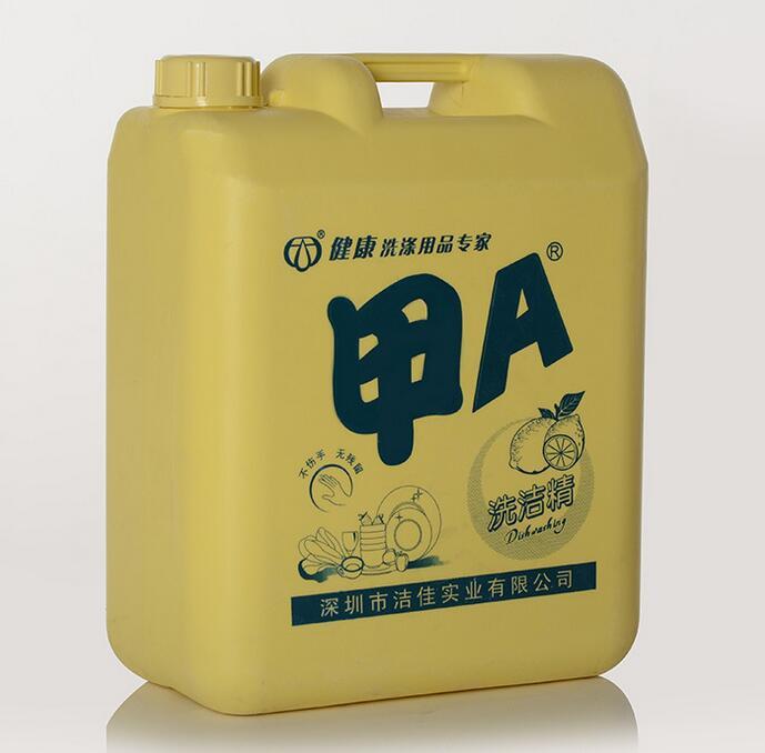 洗洁精 甲A 2公斤