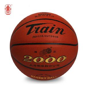 籃球 火车头 优能2000