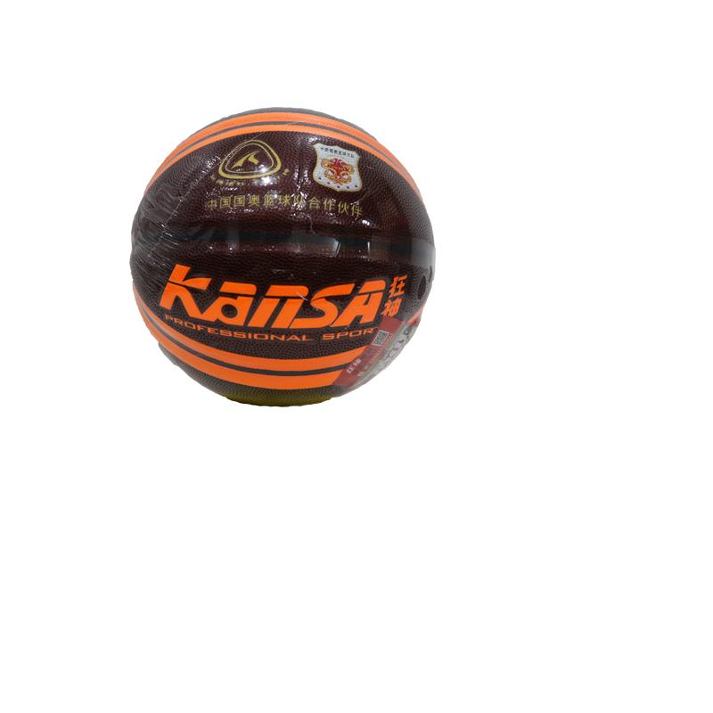 籃球 狂神KS8605