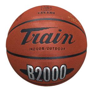 篮球 火车头B2000