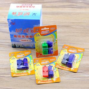 口哨 蝴蝶牌 7009A-2 塑料