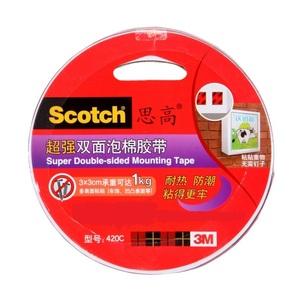 海绵双面胶纸 3M思高 420C 12MM*3M 强力型
